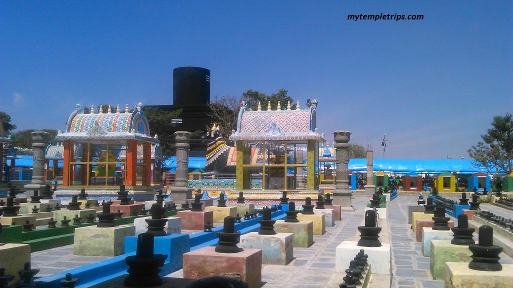 Shri Kotilingeshwara Swamy Temple Kolar Karnatka