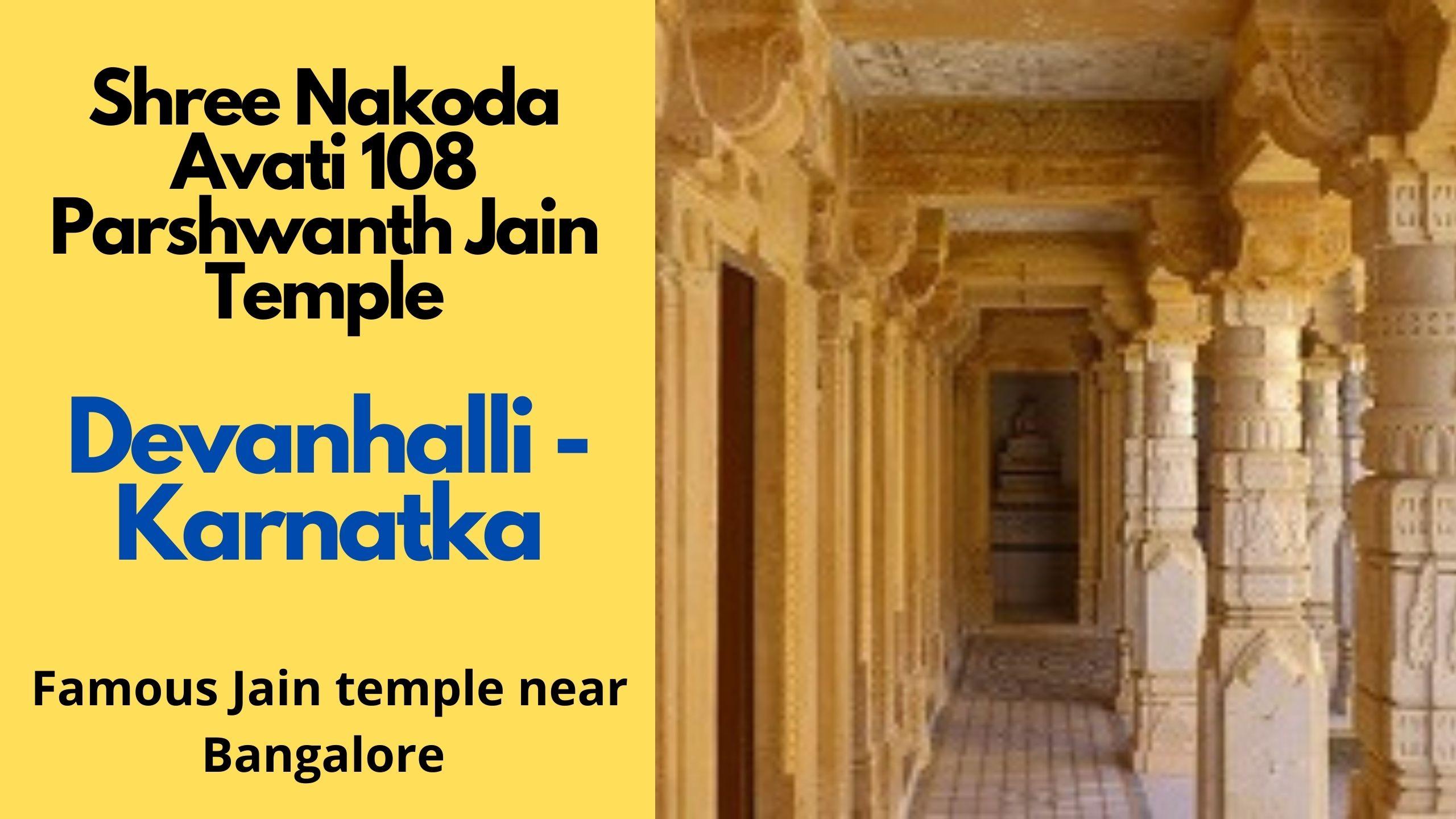 Jain temple near bangalore
