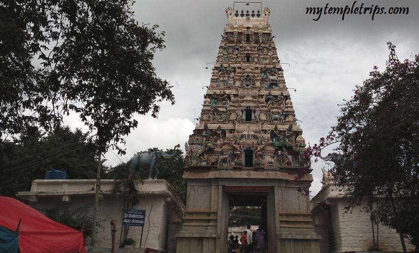 Bangaru Tirupati – Kolar – Karnataka