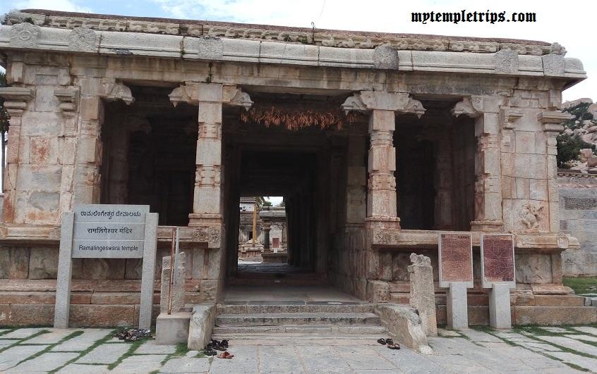 Sri Ramalingeshwara temple Avini entrance