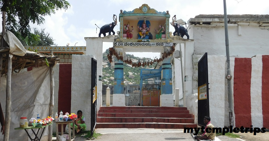 Kurudumale Ganesha temple