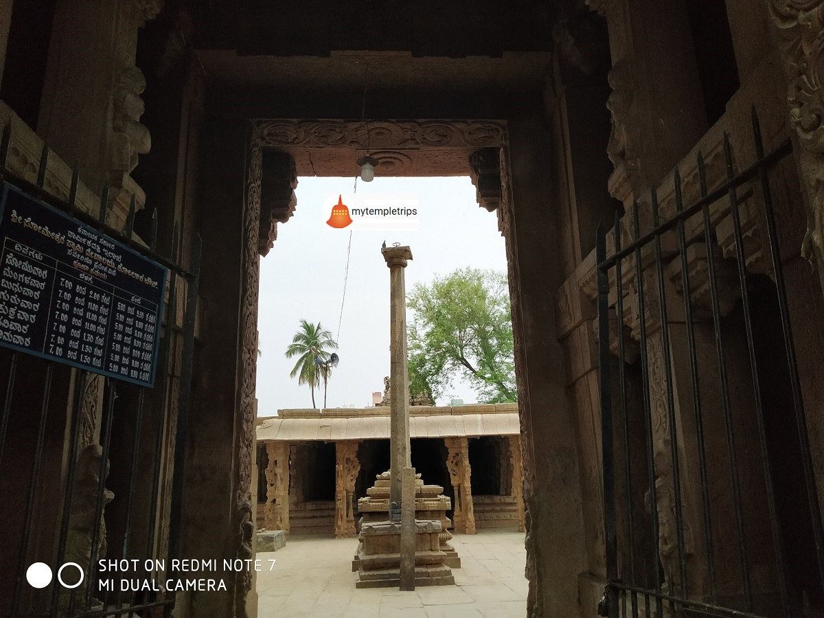 Someshwara Temple – Kolar – Karnataka
