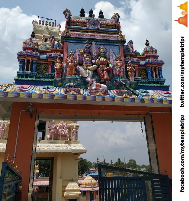 Sri Ayappa Swamy temple
