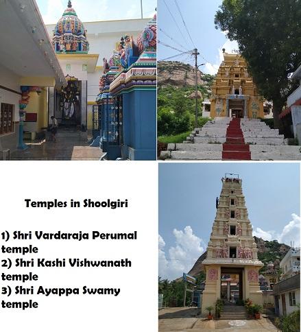 Temples near Bangalore – beautiful temples of Shoolgiri