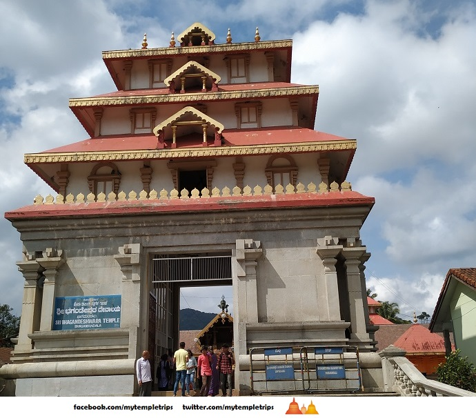 bhagamandala temple entrance