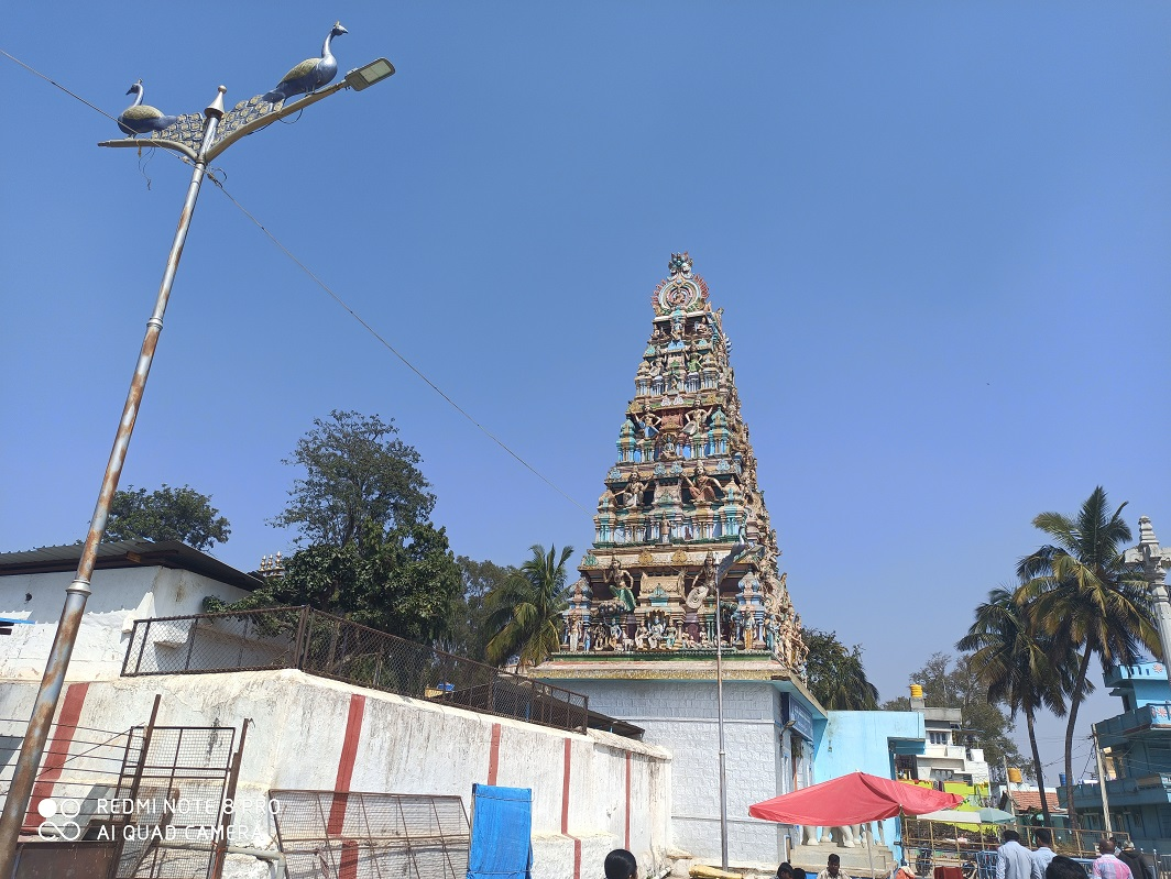Chikka Tirupathi Temple