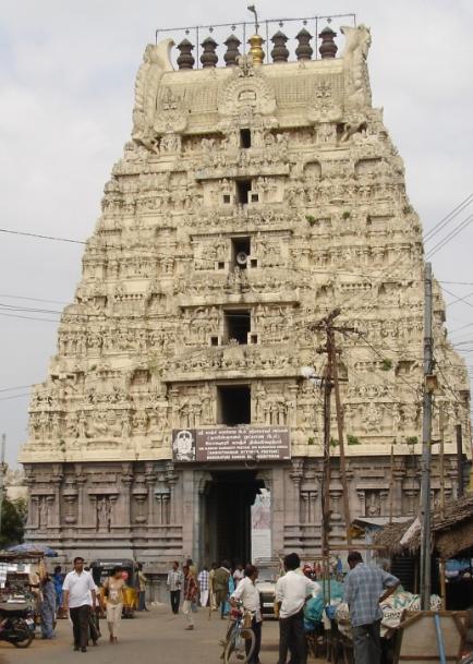 Sri Kamakshi Amman Temple
