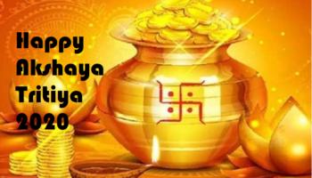 Akshaya Tritiya 2021 – Date, time, mantra, wishes, quotes