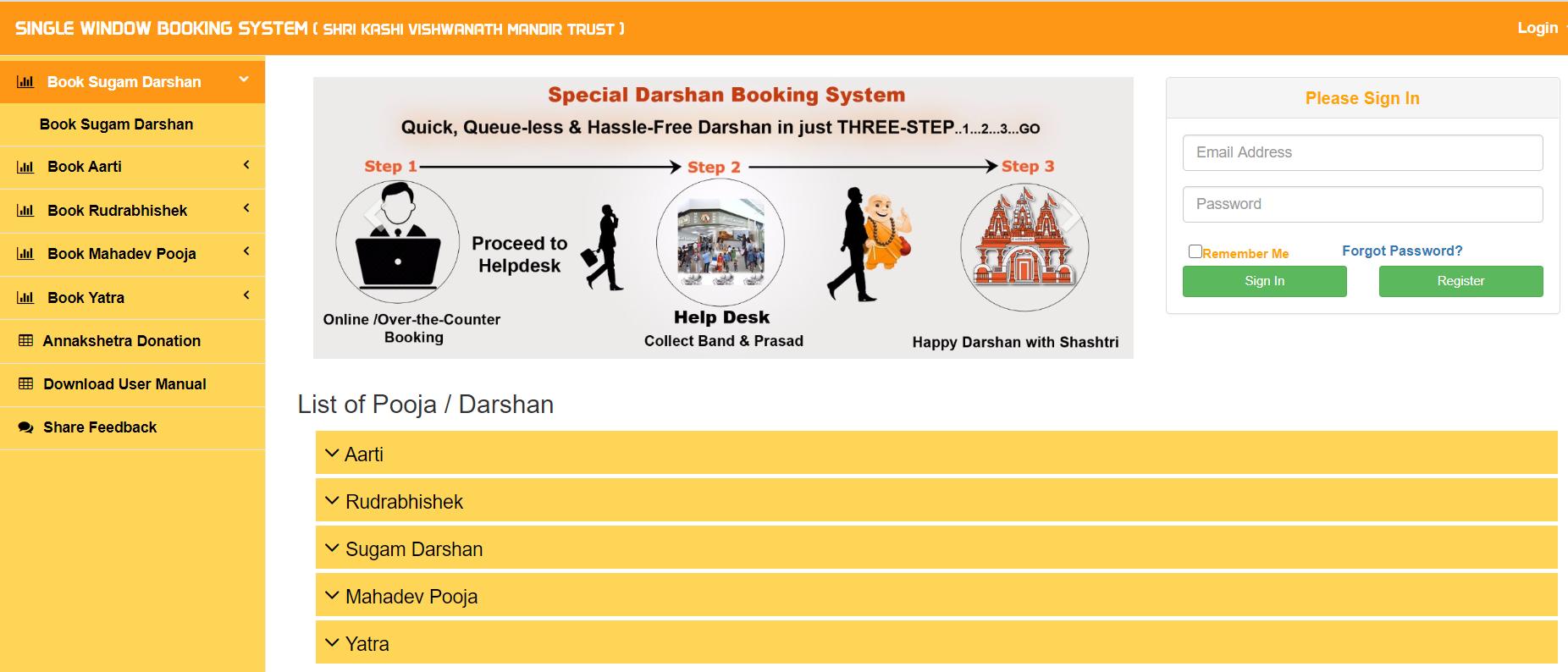 Shri Kashi Vishwanath Mandir Trust