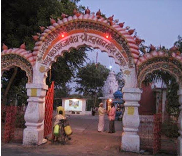 GirjaBandh Hanuman Temple