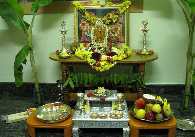 Varamahalakshmi vrat (Varamahalakshmi vratam).