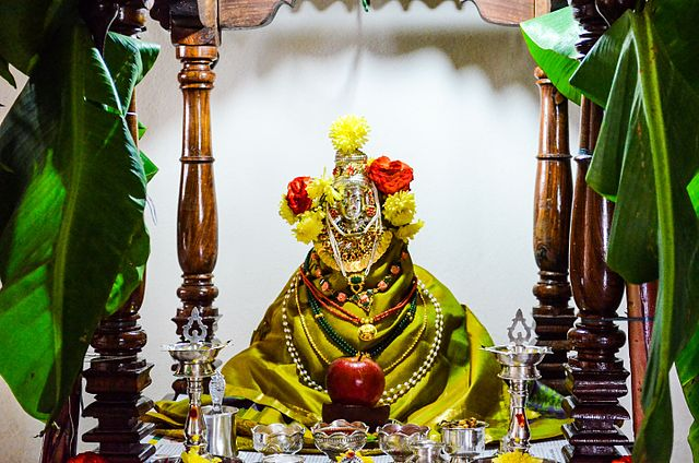Varamahalakshmi vrat (Varamahalakshmi vratam)