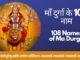 108 Names of Ma Durga