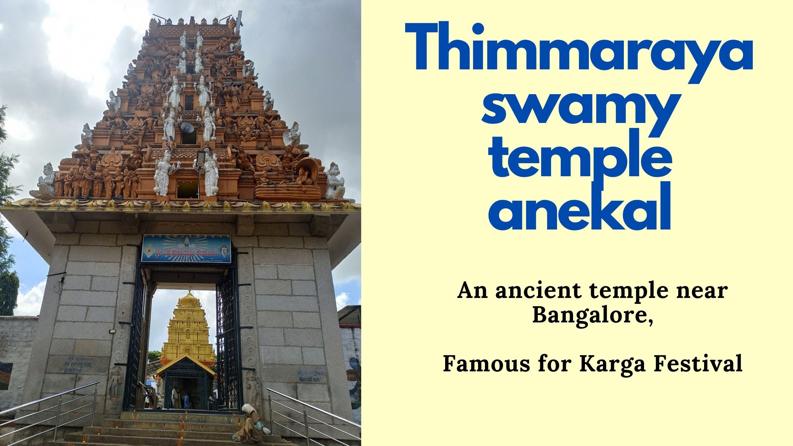 Thimmaraya swamy temple anekal