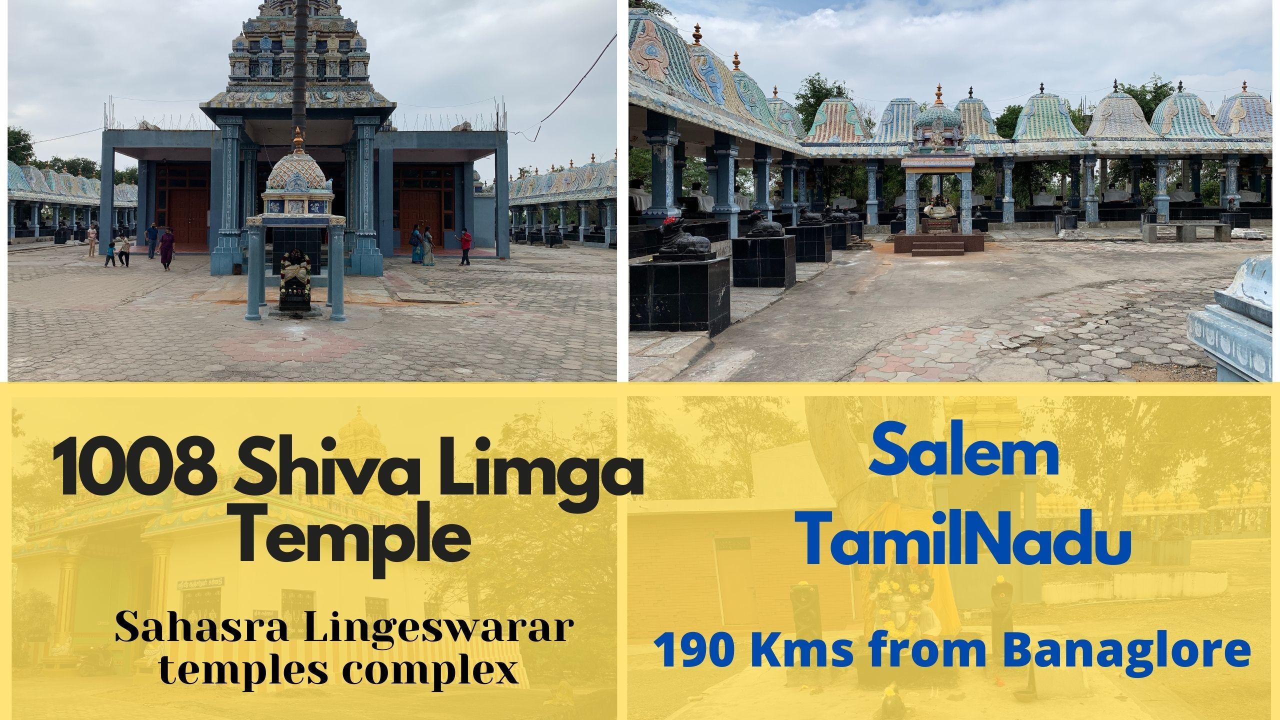 1008 shiva linga temple