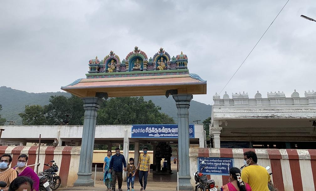 Kalangi Nathar Siddhar Temple