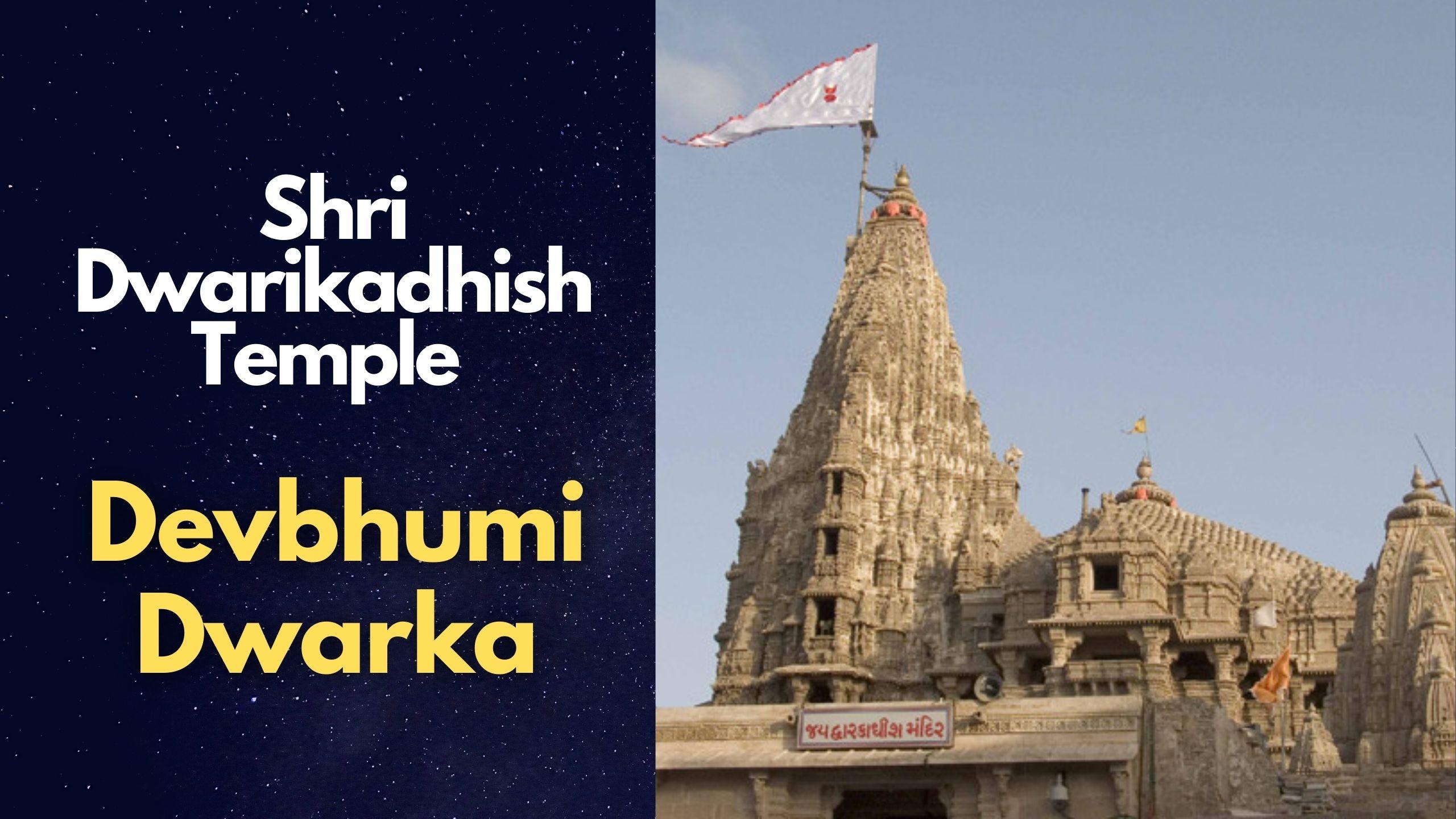 Dwarikadhish Temple -