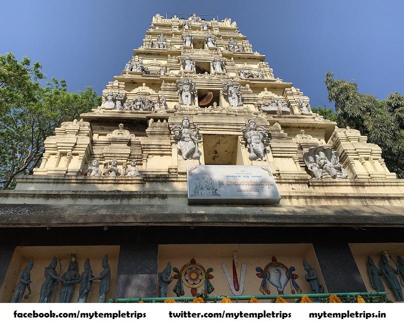 Kodandarama Temple gopuram
