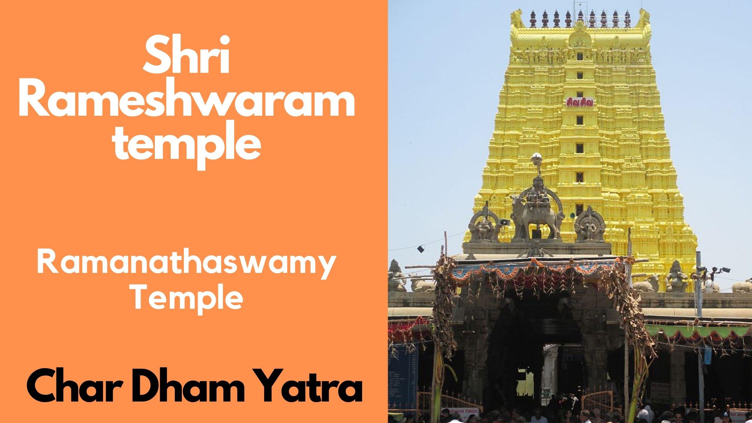 Shri Rameshwaram temple