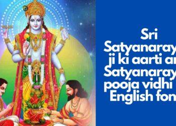 Satyanarayan Aarti – Sri Satyanarayan ji ki aarti and Satyanarayan pooja vidhi ( In English font )