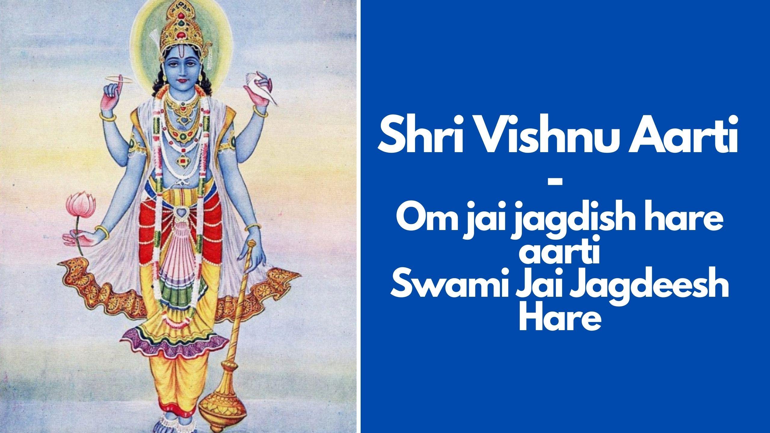 Vishnu Aarti - Om jai jagdish hare aarti