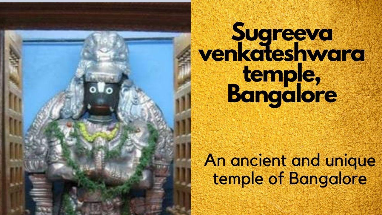 Sugreeva venkateshwara temple, Bangalore