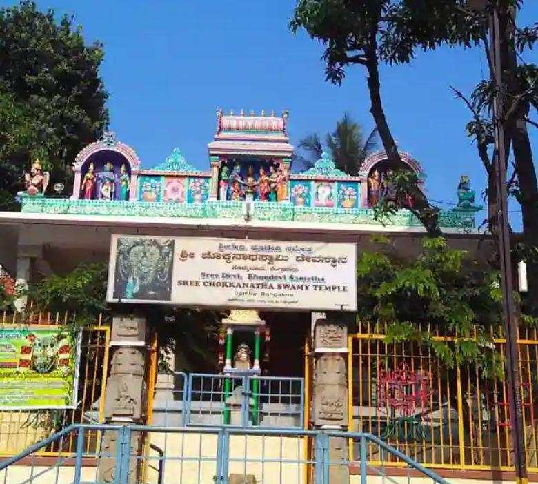Chokkanathaswamy temple Domlur