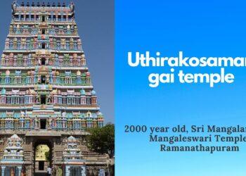 Uthirakosamangai temple – 2000 year old, Sri Mangalanathar Mangaleswari Temple, Ramanathapuram