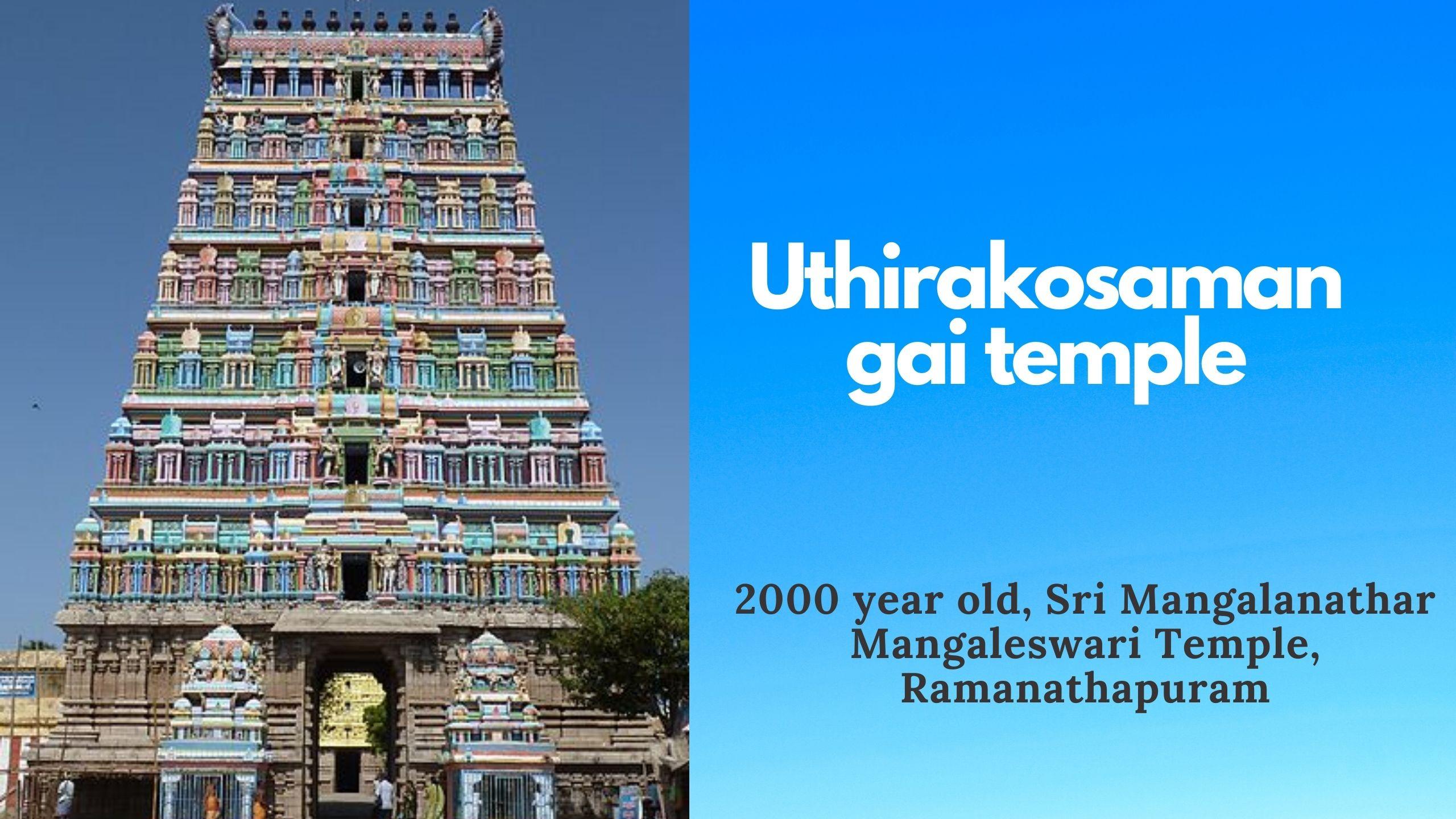 Uthirakosamangai temple Ramanathapuram