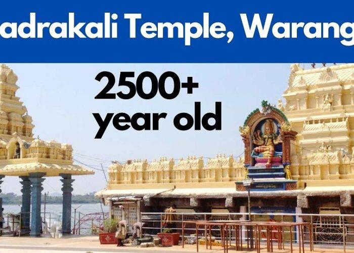 Bhadrakali temple, Warangal -2500+ year old famous temple