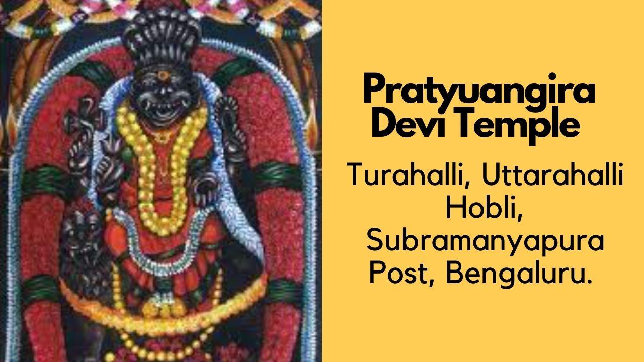 Pratyuangira Devi Temple