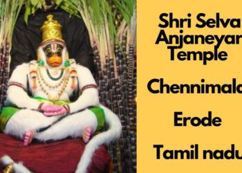 Shri Selva Anjaneyar Temple at Chennimalai Erode – Tamil nadu