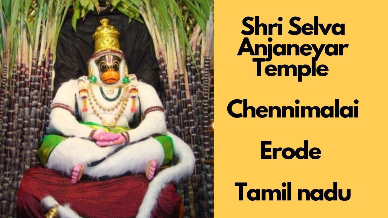 Shri Selva Anjaneyar Temple